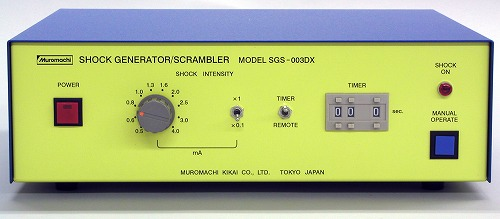 SGS-003DX